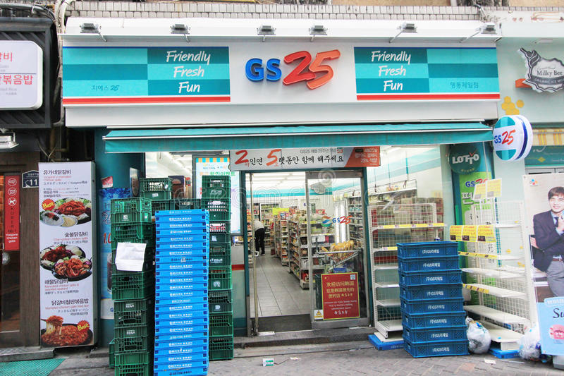 gs-shop-seoul-south-korea-located-hour-supermarket-54104824